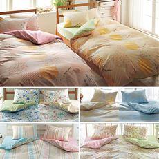 枕カバー・同色2枚組(日本製綿100%)