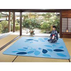 防ダニ平織カーペット「夏空」