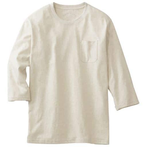 【シンプルで、上質。】こだわりメンズのための七分袖Tシャツ。コットン本来の風合いを引き出した素材が魅力です。