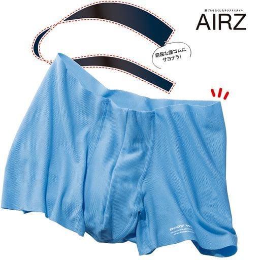 【AIRZ】腰ゴムを使っていないから締め付けにくく快適!伸縮するメッシュ生地が快適にフィットする新感覚アンダーウェア
