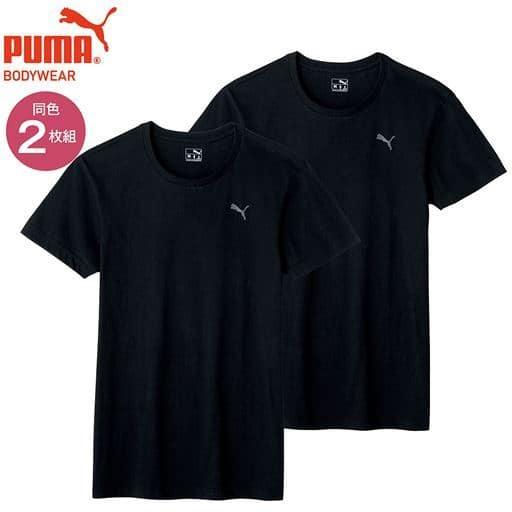 PUMA 綿100%半袖クルーネック(同色2枚組)