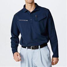 作業用ポロシャツ(長袖)男性用(吸汗速乾・静電防止)