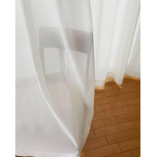 アレルフレッシュ®加工遮熱UVカットミラーレースカーテン