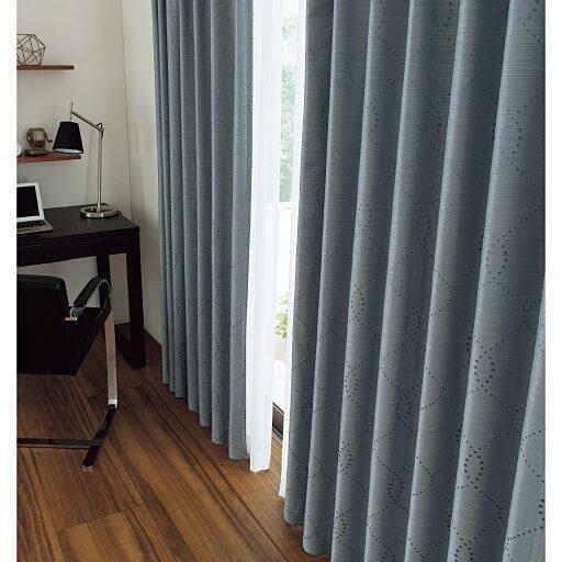 美観にこだわった形状記憶付モダンジャカード織遮光カーテン
