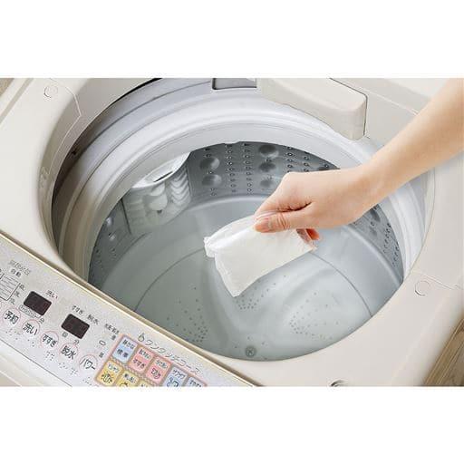 洗濯槽キレイサッパリ バイオプラス