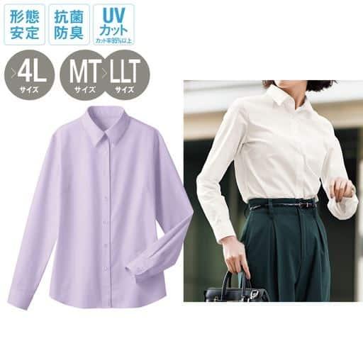 形態安定レギュラーカラーシャツ(長袖)(UVカット 抗菌防臭)