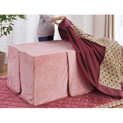 ハイタイプこたつ用毛布(出入り簡単スリット入り)