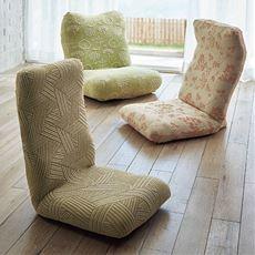 装着簡単!伸びてフィット座椅子カバー しっかりした厚みのあるジャカード織生地 汚れたら洗濯機で丸洗いOK