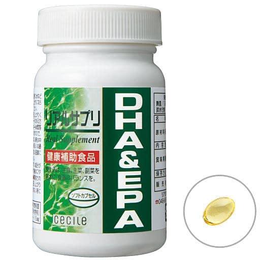 リアルサプリ DHA&EPA