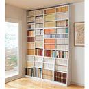 1cm単位で棚板の高さを変える頑丈壁面つっぱり本棚の商品画像