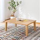 フラットヒーターこたつテーブル ■カラー:ナチュラル ダークブラウン ■サイズ:C(105x75),B(75x75)の商品画像