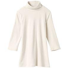 UVカットルーズネックTシャツ(七分袖)(綿100%)