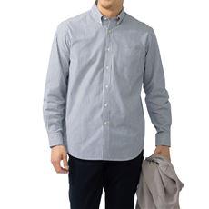 しなやかな風合いのジャストライトコットンシャツ(長袖)