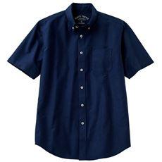 綿100%オックスフォード素材のシャツ(半袖)きれいめにもカジュアルにもつかいやすい!