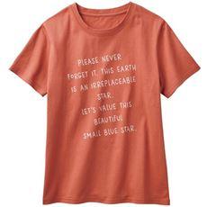 プリントTシャツ(綿100%・S~7L・洗濯機OK)
