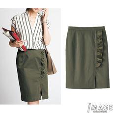 フリル使いタイトスカート