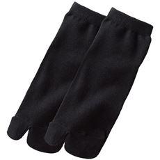 男の足袋ソックス・2足組(お祭りや着物、スポーツ時も!しっかり足を踏ん張れる足袋タイプ)