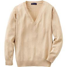 吸汗・速乾加工付き さらっとVネックニットセーター(スクール・制服)