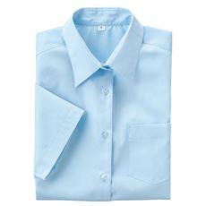 形態安定 半袖シャツ(スクール・制服)