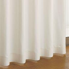 【オーダー】形状記憶付きジャカード織りカーテン
