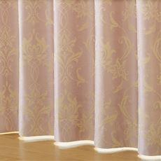 遮熱保温・安眠1級遮光ジャカード織カーテン