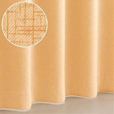 すっきりまとまる防炎1級遮光片開きカーテン(形状記憶加工)