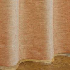 〔形状記憶付き〕やや光沢感のある無地遮光カーテン