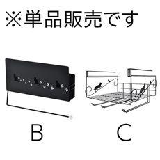 黒猫キッチンシリーズ