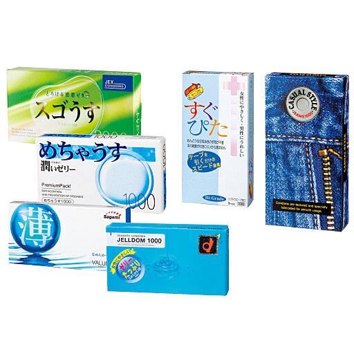 お買い得アソートセット ■カラー:6種類セット) D(6種類セット