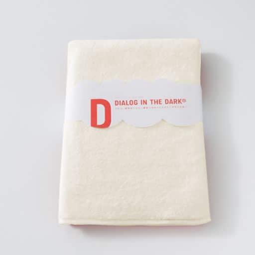 【今治産】DIDシリーズ(ラルゴ)タオル ■カラー:ホワイト ナチュラル チャコールグレー レッド ■サイズ:フェイスタオル(80×44)、バスタオル(150×75)