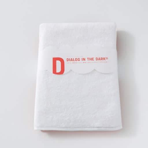 【今治産】DIDシリーズ(モデラート)タオル ■カラー:ホワイト レッド ナチュラル チャコールグレー ■サイズ:バスタオル(140×70)、フェイスタオル(80×36)