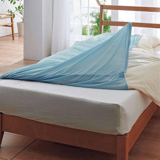 50%OFF毛布・肌布団用ニットカバー - セシール ■カラー:アクアブルー ベージュ ■サイズ:シングルA(肌布団用),シングルB(毛布用)