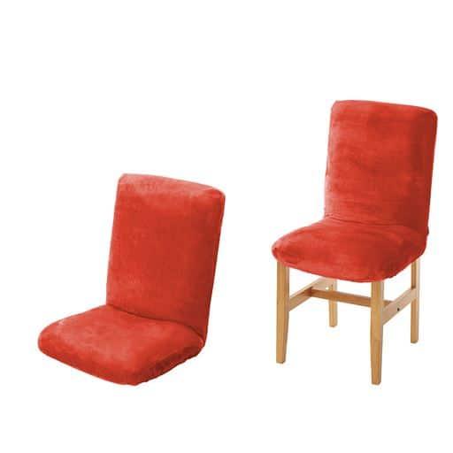 毛布の座椅子・座面カバー(あったかピッタリフィット) ■カラー:モスグリーン アイボリー ダルオレンジ ブラウン グレイッシュブルー ■サイズ:座椅子カバーM,座面カバー(同色2枚組),座椅子カバーLと題した写真