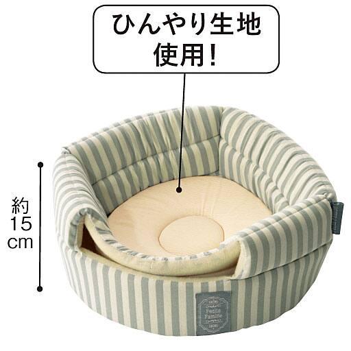 <セシール> 50%OFF!ペット用ベッド ■カラー:グレー ■サイズ:A(スクエアベッド小)画像