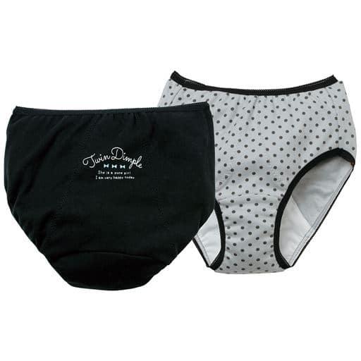 ポケット付きサニタリーショーツ(2枚組)(日本製)(綿100%)(普通~多い日・多い日~夜用)