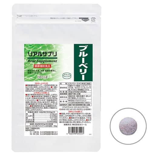 セシールリアルサプリ ブルーベリー - セシール ■サイズ:LL(アルミ袋),M(ボトル)