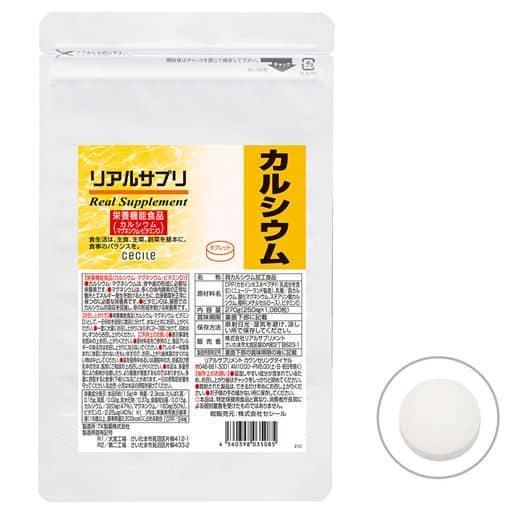 リアルサプリ カルシウム - セシール ■サイズ:M(ボトル),LL(アルミ袋)