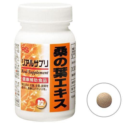 リアルサプリ 桑の葉エキス - セシール ■サイズ:M(ボトル),LL(アルミ袋)