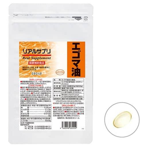 リアルサプリ エゴマ油 - セシール ■サイズ:M(ボトル),LL(アルミ袋)