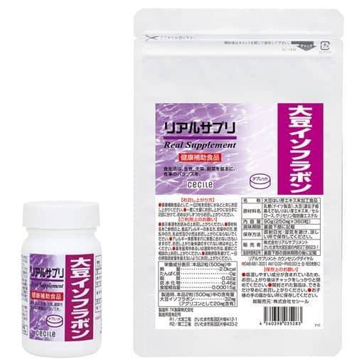 リアルサプリ 大豆イソフラボン - セシール ■サイズ:M(ボトル),LL(アルミ袋)