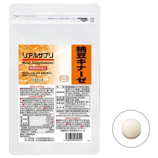 リアルサプリ 納豆キナーゼ - セシール ■サイズ:M(ボトル),LL(アルミ袋)
