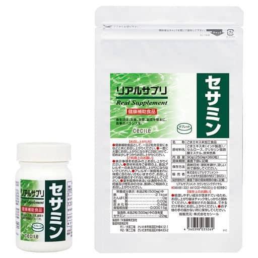 リアルサプリ セサミン - セシール ■サイズ:LL(アルミ袋),M(ボトル)