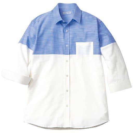 40%OFF【メンズ】 綿100%切替デザインシャツ(7分袖)/爽やかスラブシャンブレー素材 - セシール ■カラー:ブルー系 ■サイズ:M,L,LL,3L,5L