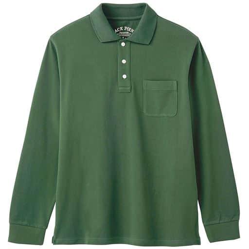 4%OFF【レディース】 綿100%ポロシャツ(長袖)しっかり編地の鹿の子素材を使用 ■カラー:フォレストグリーン ■サイズ:S,M,L,LL,3L,4L,5L,6L,7L