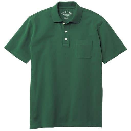 【レディース】 綿100%ポロシャツ(半袖)しっかり編地の鹿の子素材を使用 ■カラー:フォレストグリーン ■サイズ:S,M,L,LL,3L,4L,5L,6L,7L