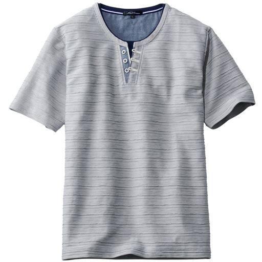 【メンズ】 ドライ・レイヤードヘンリーネックTシャツ(半袖) タックボーダー編地 ■カラー:グレー ■サイズ:M,L,LL,3L,5L