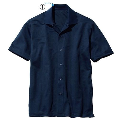 50%OFF【メンズ】 ドライ・ウォッシャブル・ニットシャツ 羽織りアイテムとしても◎なトレンドアイテム ■カラー:ネイビー ■サイズ:M,L,LL