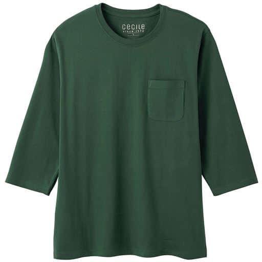 【レディース】 綿100%クルーネックTシャツ(7分袖)/オーガニックコットン使用素材 ■カラー:モスグリーン ■サイズ:M,L,LL