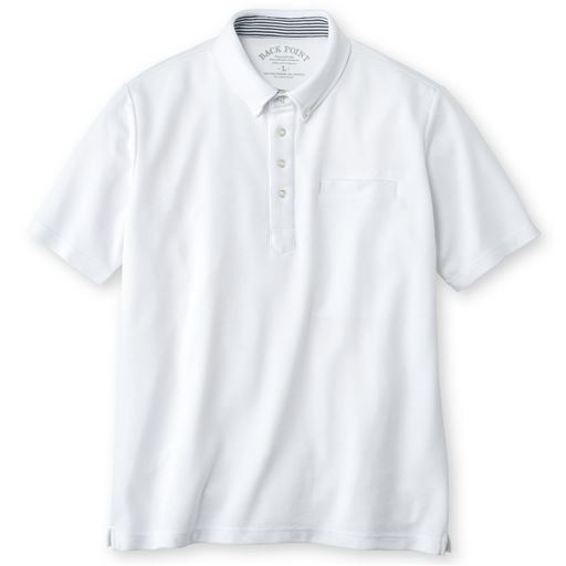 ドライ・ボタンダウンポロシャツ(半袖)/吸汗・速乾・抗菌防臭・UVカット機能付き
