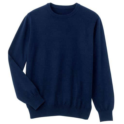 35%OFF【メンズ】 新感覚ストレッチ・ウール混ニットセーター ■カラー:ネイビー ■サイズ:M,3L